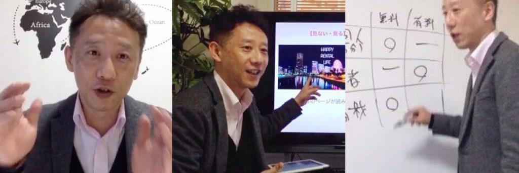 集客ホームページ作成講座初心者セミナー横浜神奈川シーン