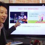 【お知らせ】集客ホームページ作り方セミナー横浜神奈川開催(失敗しない起業準備講座)
