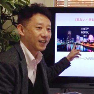 個人事業主の起業開業資金調達・助成金・融資・支援セミナー東京講師3