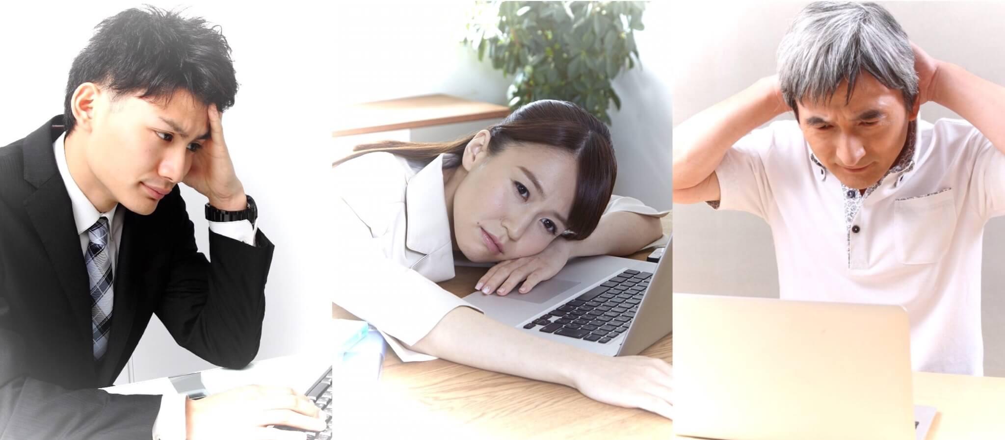 講座やセミナーが必要なWEBやパソコンやホームページ集客集客に悩む人達