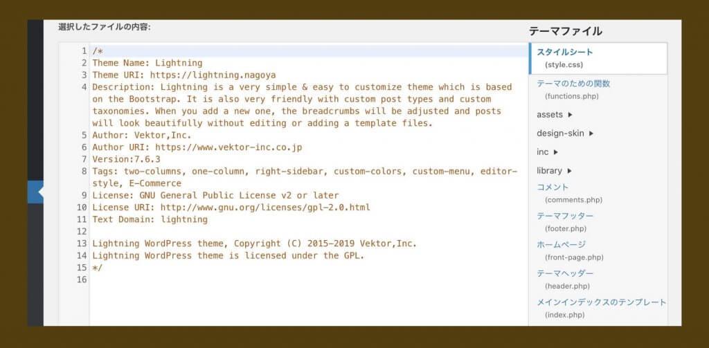 CSSサンプル例