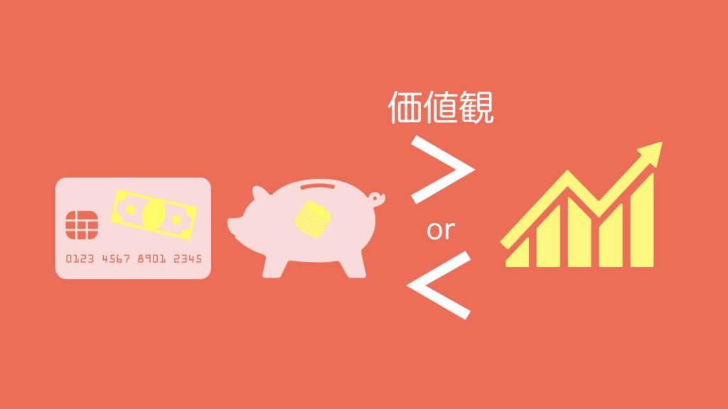 個人事業主の失敗。必要なお金を使わないイメージ図。