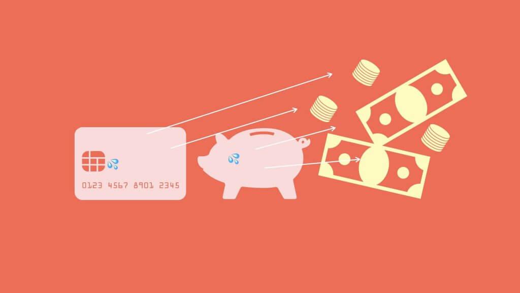 個人事業主の失敗。無駄なお金をかけるイメージ図。