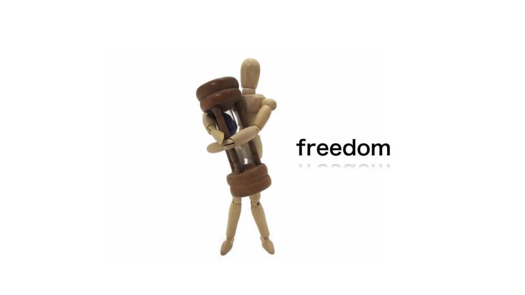 個人事業主のメリット自由