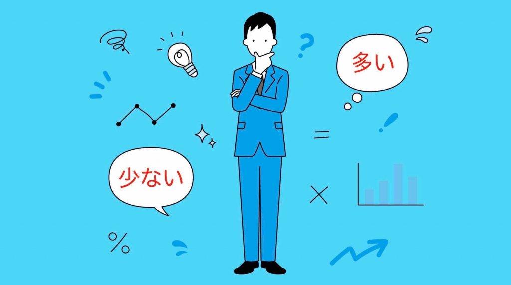 SEO対策などインターネットマーケティングに欠かせない検索数調査