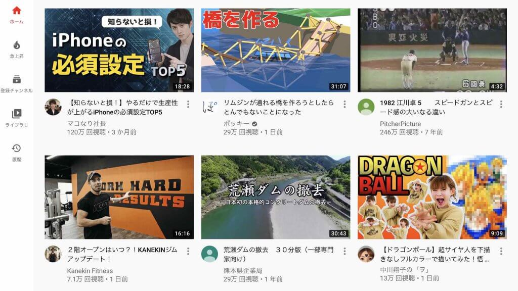 SNS(YouTube)公式サイト