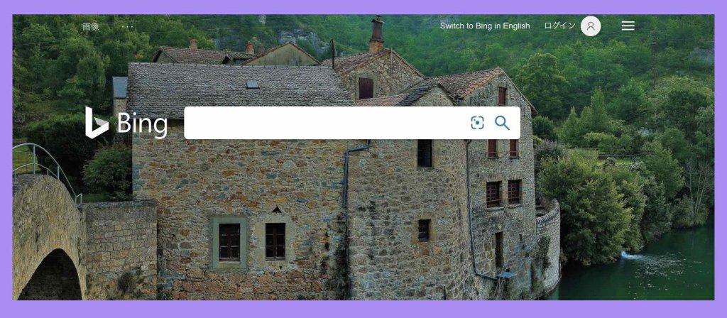 Bing検索エンジントップ画面例