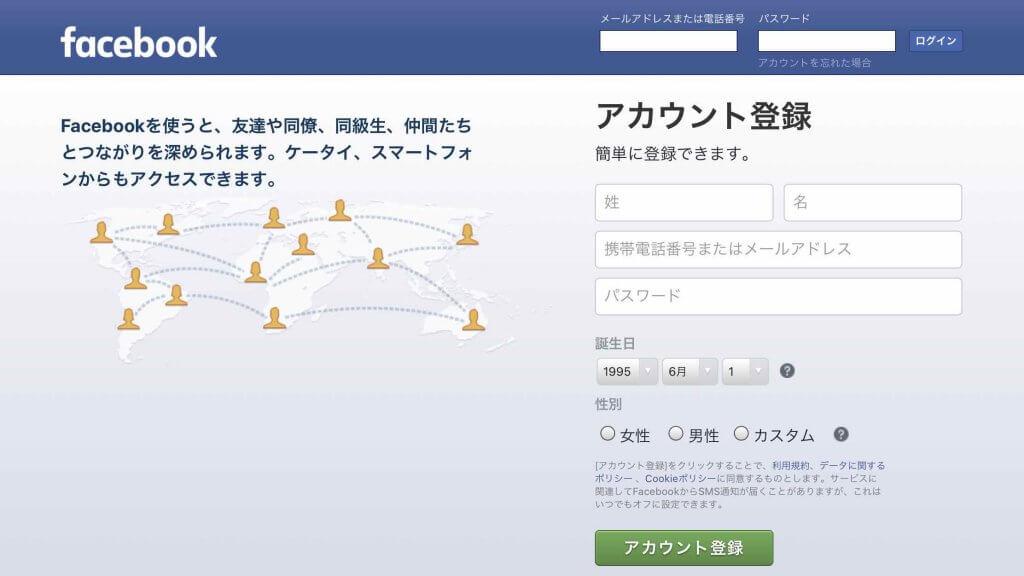 SNS(Facebook)公式サイト