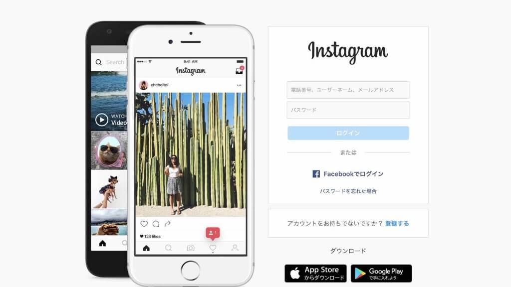 SNS( Instagram)公式サイト