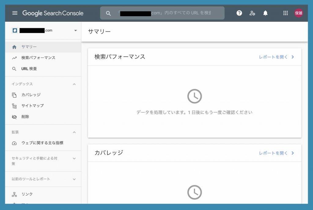 Googleサーチコンソール使用画面例(ワードプレスサイト運用初期)