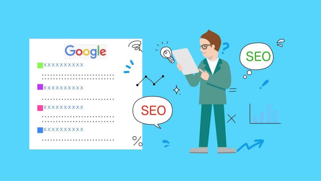 ホームページの検索順位を上げる方法
