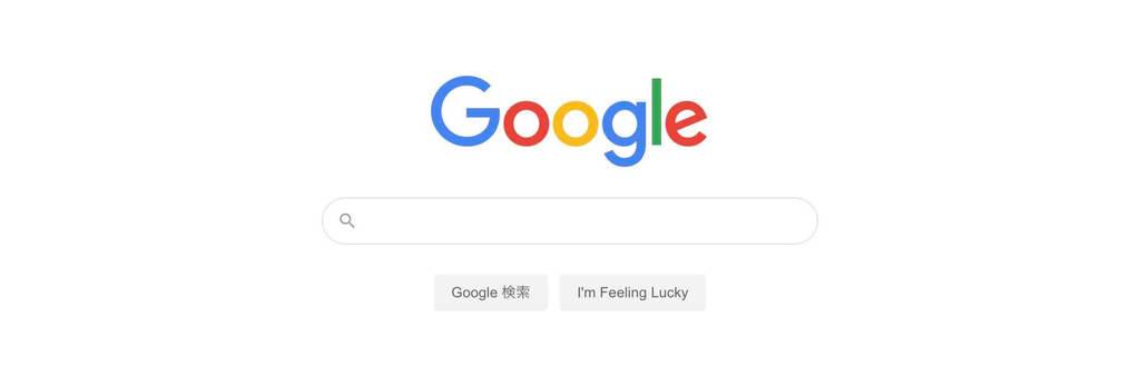 アクセス数を増やすためのキーワード選定に使える検索エンジンツール「Google検索」