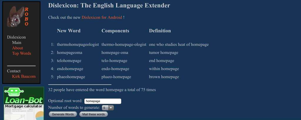 無料ネーミングツール「Dislexicon」結果例
