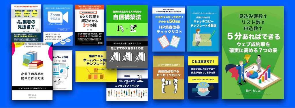 PDF小冊子やレポートの例