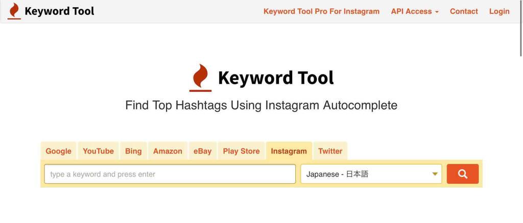 その他の検索数調査ツール2「Keyword Tool」